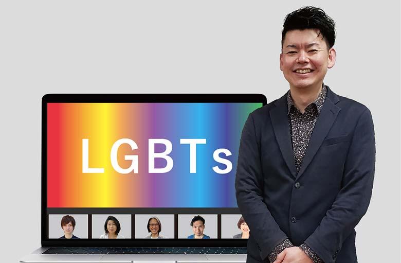 多様性理解&対話型アート鑑賞[オンライン型研修]