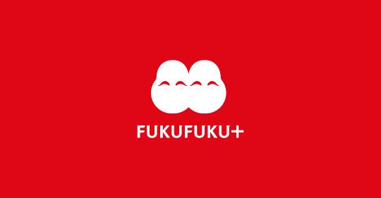 fukufuku_赤バックに白ロゴテキストあり縦