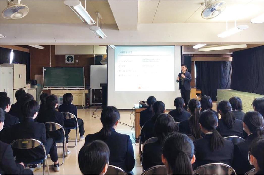 教育機関からの講演も急増しています。