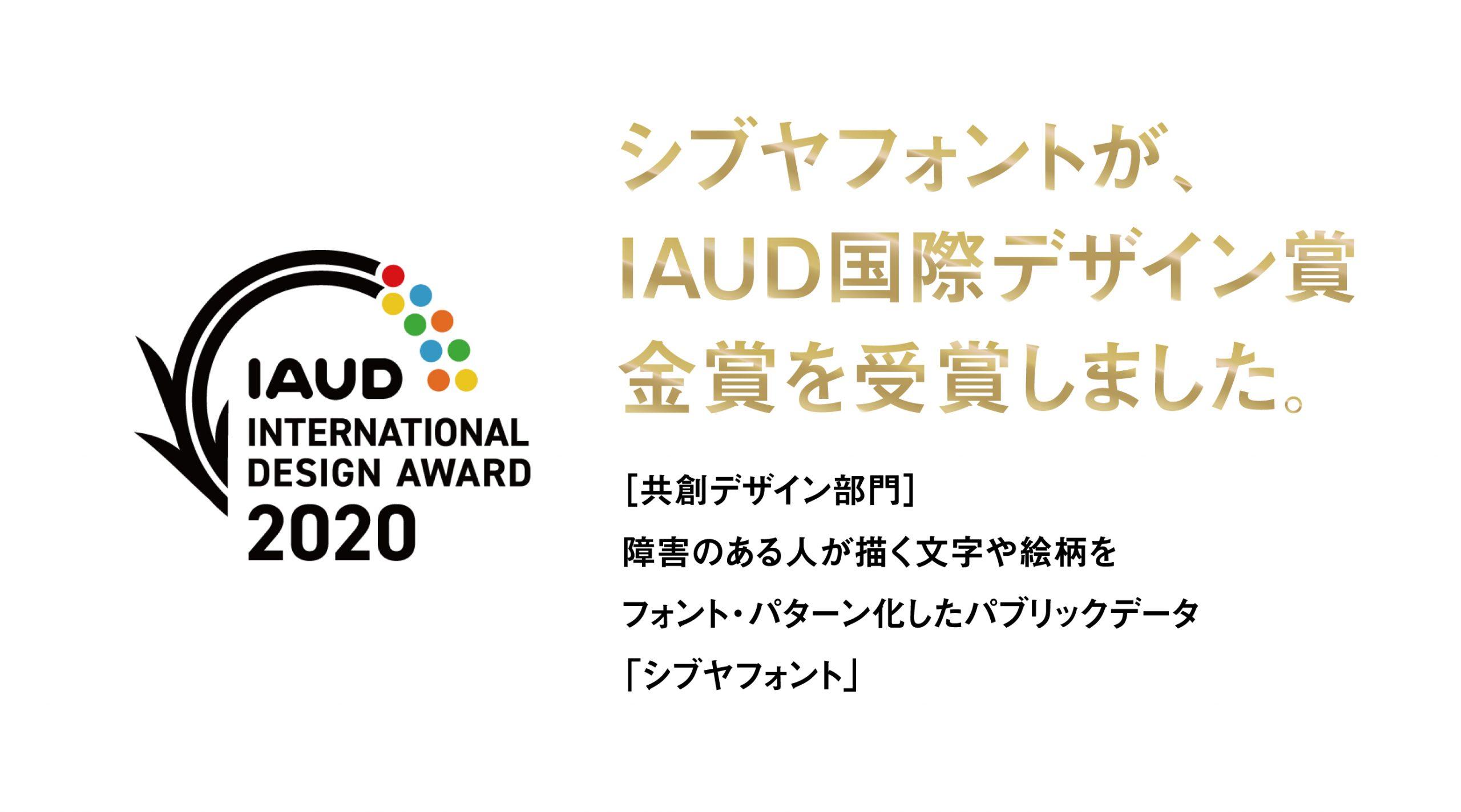 IAUD-01