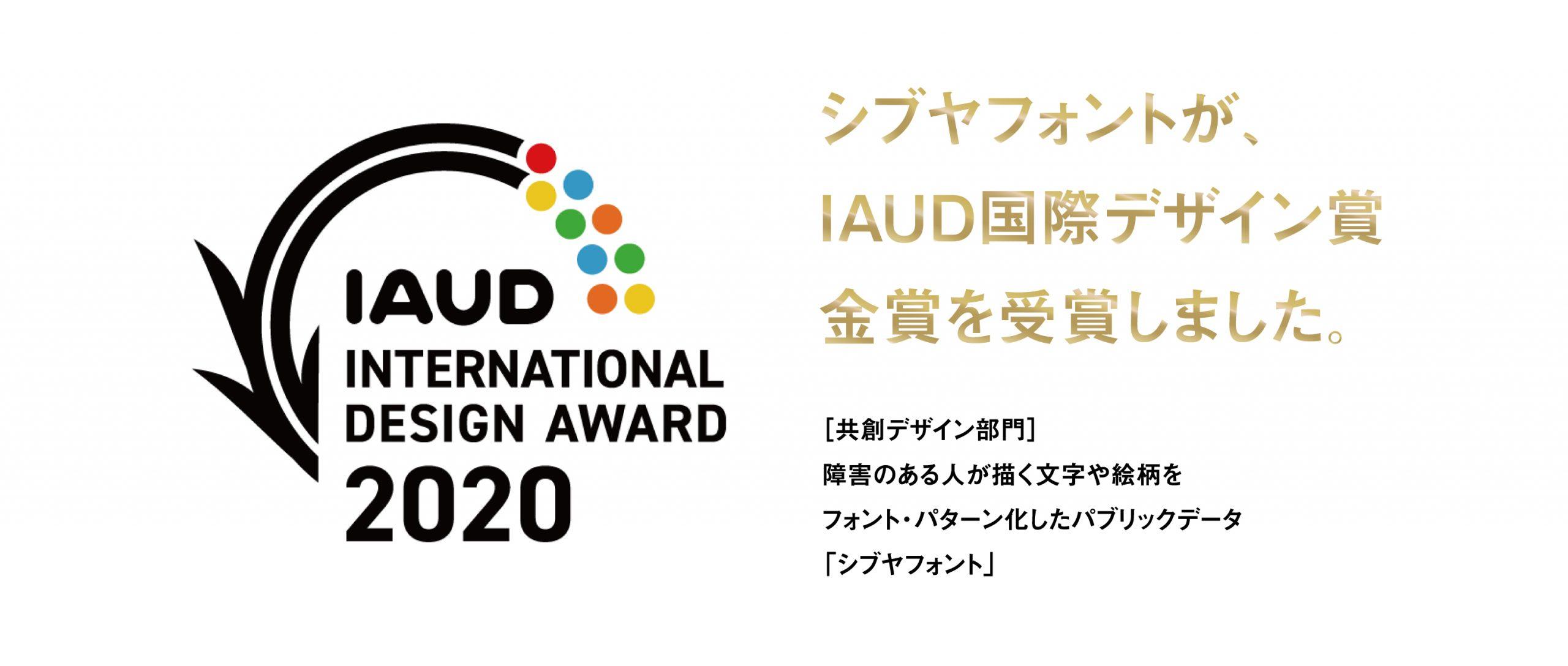 IAUD-02