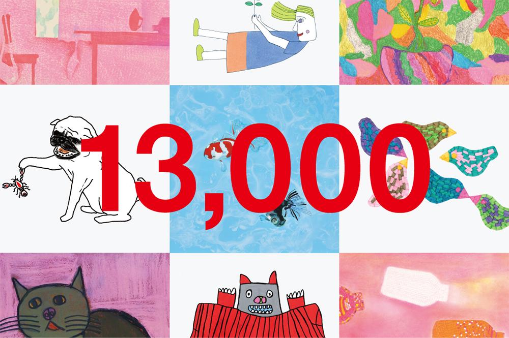 1万3,000点ものアートライブラリーからお選びいただけます。